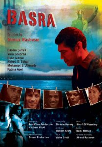 Egyptian film Basra english poster